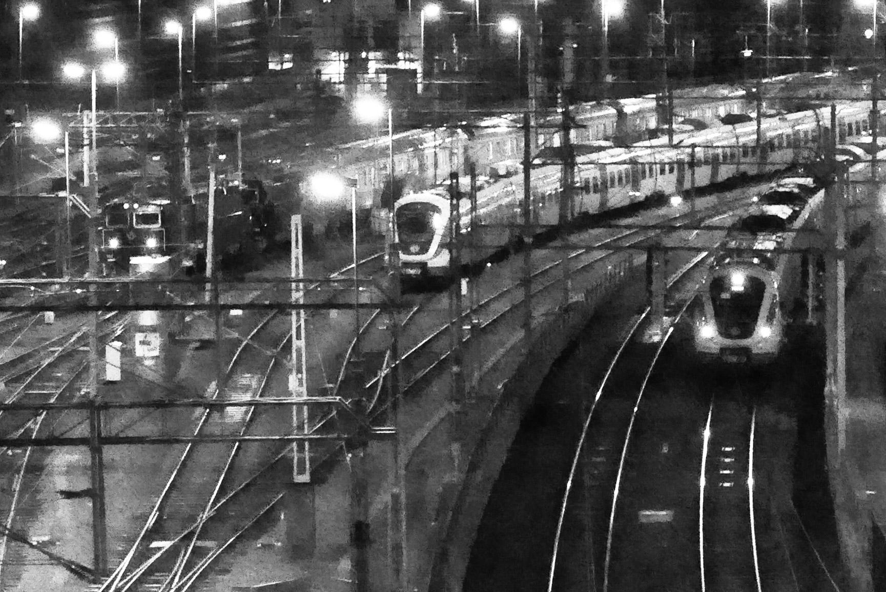 Stockholm city med tåg